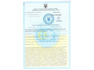 Госсанэпидслужба Украины.