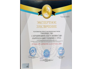 The best Enterprise in Kazakhstan 2019