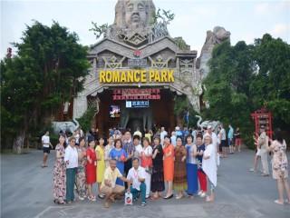 Romantic Park