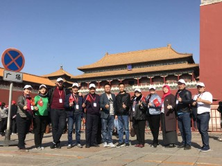 Imperial Palace in Beijing