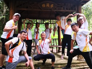 Quest Game on the Top of Wuzhi Mountain