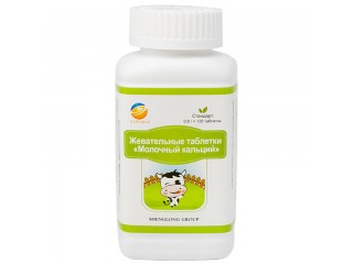 'Calcium for Children' Chewable Tablets, 50 SV
