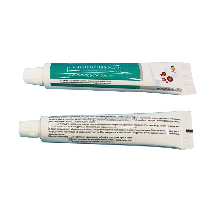 Anti-inflammatory Hemorrhoidal Ointment, 10 SV