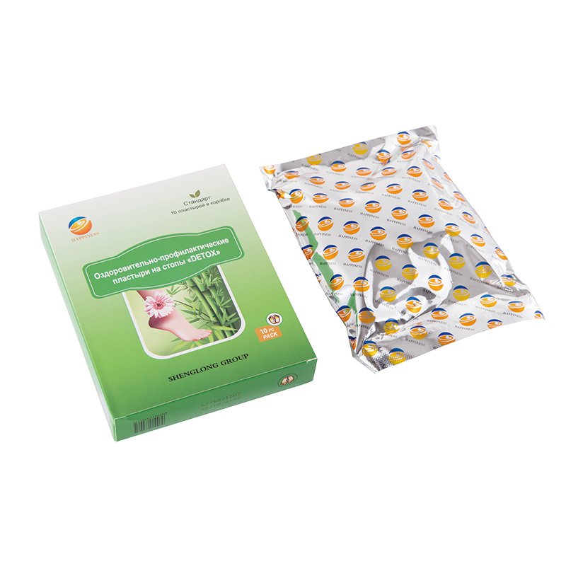 Foot Patches 'DETOX', 20 SV