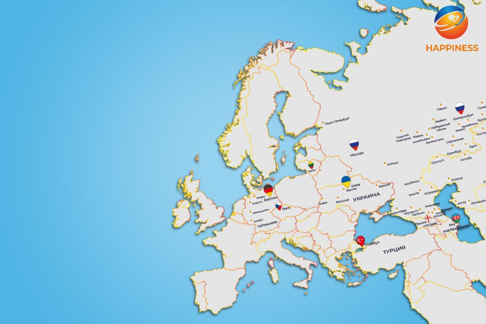 Стратегия развития европейского рынка